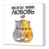 РомантикаРомантика Животные - Картина на холсте (канвас) KH42