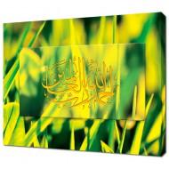 Картины на холстеКартины на холсте 40х50 - KH774