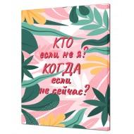 Цветы - Картина на холсте (канвас) KH948