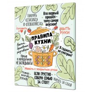 Репродукции Репродукции  Натюрморты - Картина на холсте (канвас) KH954