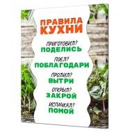 Репродукции Репродукции  Натюрморты - Картина на холсте (канвас) KH958