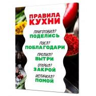 Репродукции Репродукции  Натюрморты - Картина на холсте (канвас) KH959