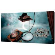 Картины на холстеКартины на холсте 50х100 - KH441