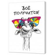 РомантикаРомантика Животные - Картина на холсте (канвас) KH863