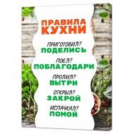 Картины на холстеКартины на холсте 50х70 - Картина на холсте (канвас) KH958