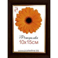 ФоторамкиФоторамки 10x15 - Фоторамка R_1-0 (пл/кор)