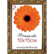Картина-сувенир - Фоторамка R_1-0 (багет_3см)
