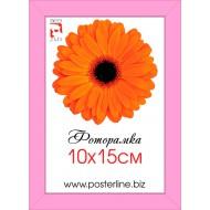 ФоторамкиФоторамки 10х15 - Фоторамка R_1-0 (pink_3см)