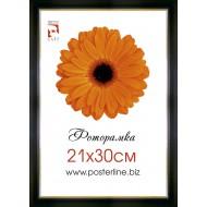 ФоторамкиФоторамки 21x30 - Фоторамка R_1-5 (чер/золото)