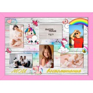 ФоторамкиФоторамки Детские мультирамки - 1(pink)_52x36