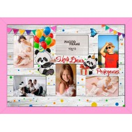 ФоторамкиФоторамки Детские мультирамки - 2(pink)_52x36