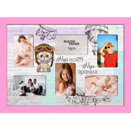 Фоторамки оптом: разнообразие форматов и стилей - 3(pink)_52x36