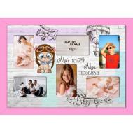 ФоторамкиФоторамки Детские мультирамки - 3(pink)_52x36