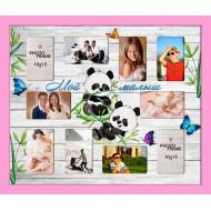 Фоторамки оптом: разнообразие форматов и стилей - 1(pink)_61x52