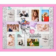 ФоторамкиФоторамки Детские мультирамки - 2(pink)_61x52