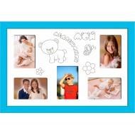 ФоторамкиФоторамки Детские мультирамки - D5-2(blue)_55x37