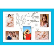 ФоторамкиФоторамки Детские мультирамки - D5-3(blue)_55x37