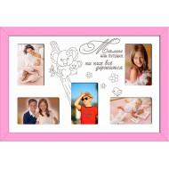 ФоторамкиФоторамки Детские мультирамки - D5-3(pink)_55x37
