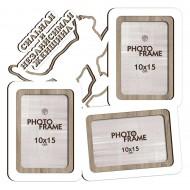 Фоторамки оптом - Фоторамка на 3 фото FS3_33x33_white