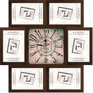 ФоторамкиФоторамки-коллажи, наборы - Фоторамка - коллаж + часы f4 - МДФ кор