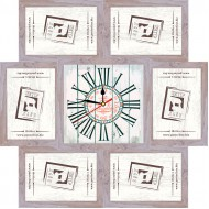 ФоторамкиФоторамки наборы из 6шт + часы - Фоторамка - коллаж + часы f8 - МДФ беж