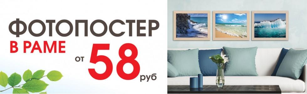poster-v-rame-20h25