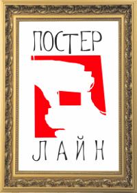 Продажа модульных картин оптом в интернет-магазине